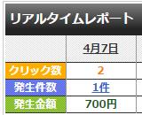 0002hun
